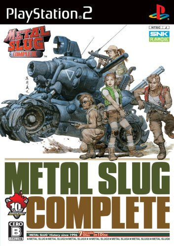 Image 1 for Metal Slug Complete