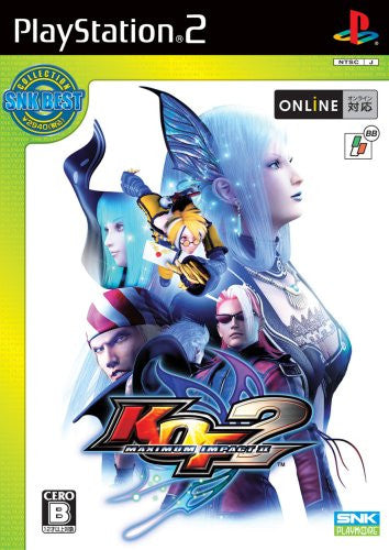 The King of Fighters: Maximum Impact 2 (SNK Best Collection)