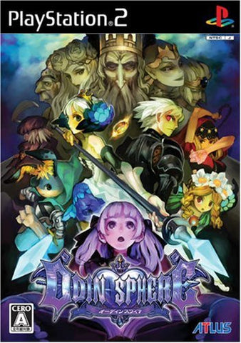 Image for Odin Sphere