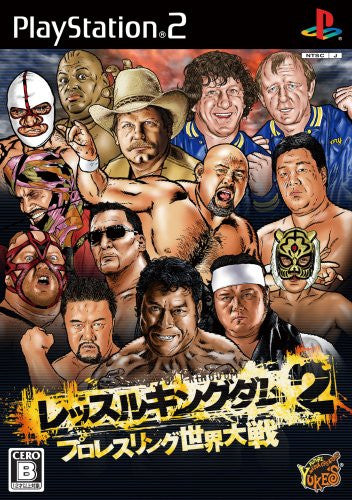 Image 1 for Wrestle Kingdom 2: Pro Wrestling Sekai Taisen