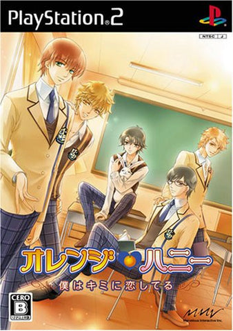 Image for Orange Honey: Boku wa Kimi ni Koishiteru