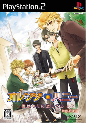 Image 1 for Orange Honey: Boku wa Kimi ni Koishiteru [Limited Edition]