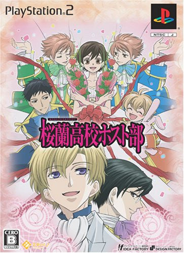 Image 1 for Ouran Koukou Host Bu [Limited Edition]