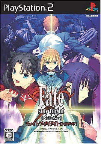 Image for Fate/stay Night [Realta Nua] [Extra Edition]