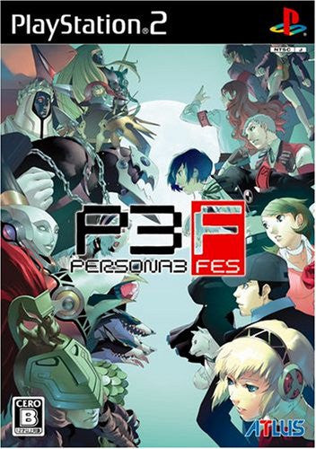 Image 1 for Persona 3: Fes (Independent Starting Version)