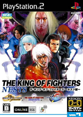 Image for The King of Fighters Nests