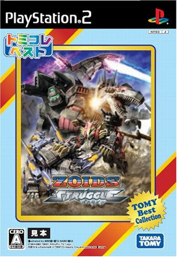 Image 1 for Zoids Struggle (Tomy Best Collection)
