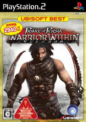 Image for Prince of Persia: Warrior Within (Ubisoft Best)