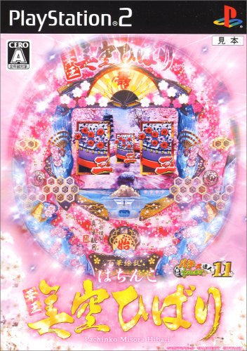 Image 1 for Pachinko Kaou: Misora Hibari