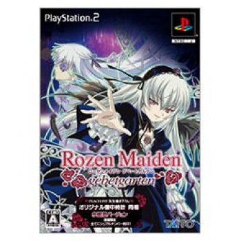 Image 1 for Rozen Maiden: Geppetto Garden [Limited Edition]