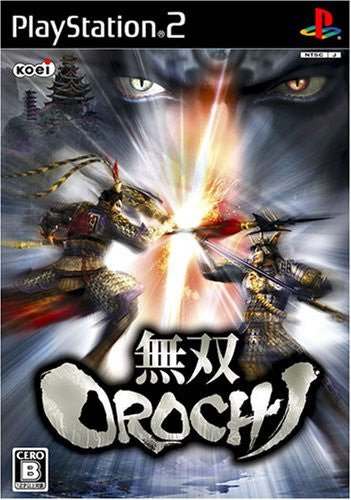 Image 1 for Musou Orochi