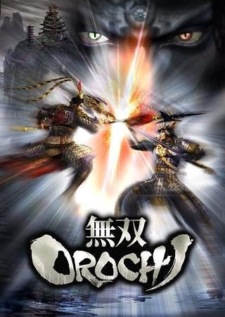 Image for Musou Orochi [Super Premium Pack]