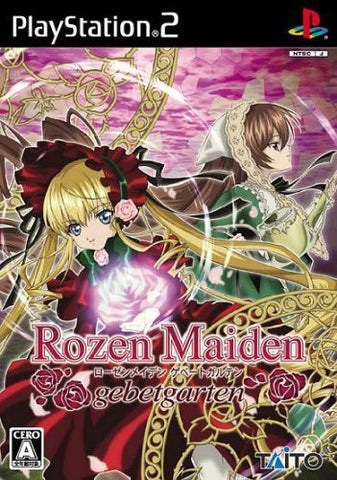 Image for Rozen Maiden: Geppetto Garden