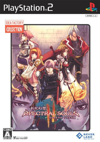 Shinki Gensou Spectral Souls II (IF Collection)