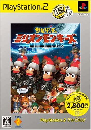 Image 1 for Ape Escape: Million Monkeys (PlayStation2 the Best)