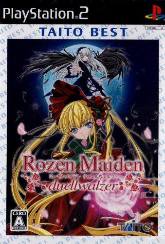 Image 1 for Rozen Maiden: Duel Valzer (Taito Best)
