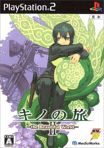 Image 1 for Kino no Tabi 2: The Beautiful World (Electric Shock SP)