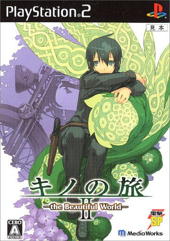 Image for Kino no Tabi 2: The Beautiful World (Electric Shock SP)