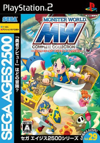 Image 1 for Sega Ages 2500 Vol. 29: Monster World Complete Collection