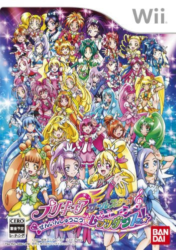 Image 1 for Precure All Stars Zeninshuugou * Let's Dance!