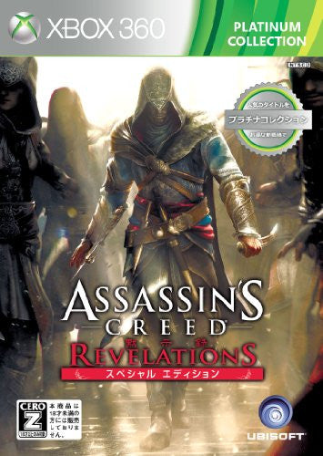 Image 1 for Assassin's Creed: Revelations [Special Edition]