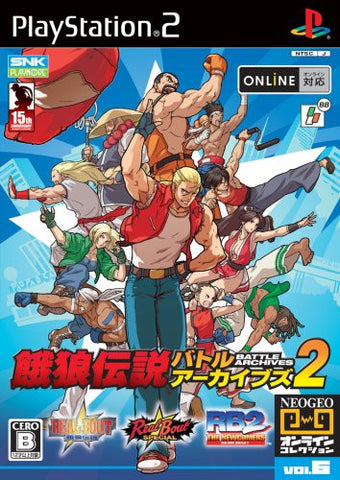 Image for Fatal Fury Battle Archives 2