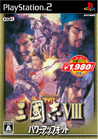 Image for Sangokushi VIII with Power-Up Kit (Koei Selection)