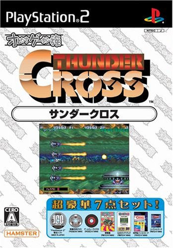 Image 1 for Oretachi Game Center Zoku: Thunder Cross