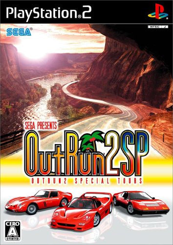 Image 1 for OutRun2 SP [First Print Limited Edition]
