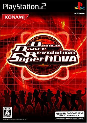 Image 1 for Dance Dance Revolution SuperNOVA