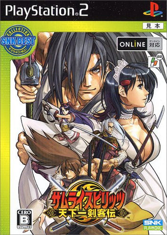 Image for Samurai Spirits: Tenkaichi Kenkakuten (SNK Best Collection)