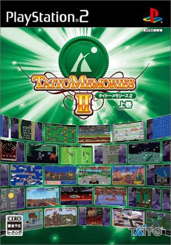 Image for Taito Memories II Joukan