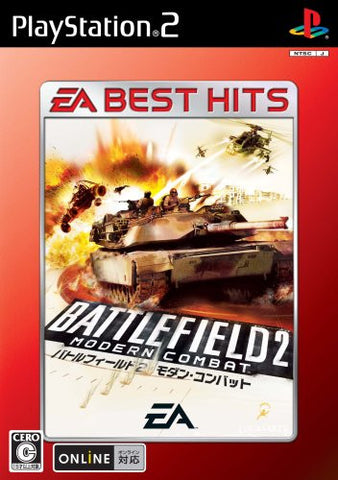 Image for Battlefield 2: Modern Combat (EA Best Hits)