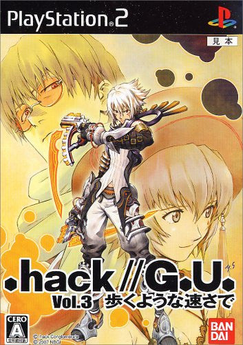 .hack//G.U. Vol. 3: Aruku Youna Hayasa de