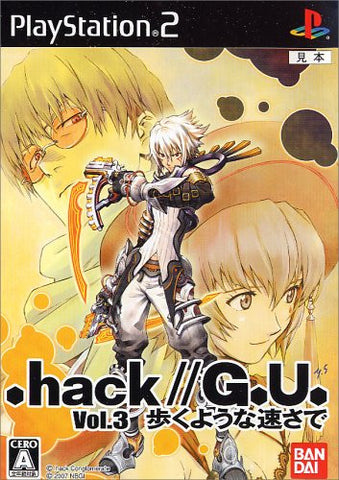 Image for .hack//G.U. Vol. 3: Aruku Youna Hayasa de