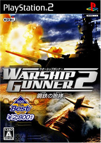 Image for Warship Gunner 2: Change of Direction (Koei Best)