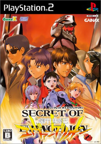 Image for Secret of Evangelion