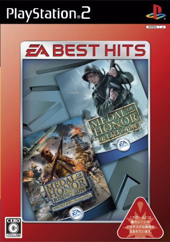 Image 1 for Medal of Honor: Rising Sun & Frontline (EA Best Hits)