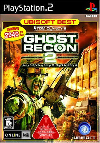 Image for Tom Clancy's Ghost Recon 2 (Ubisoft Best)