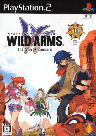 Image for Wild Arms: The Vth Vanguard