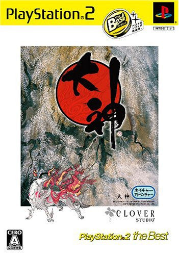 Image 1 for Okami (PlayStation2 the Best)