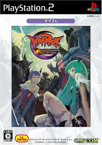 Vampire DarkStalkers Collection (CapKore)