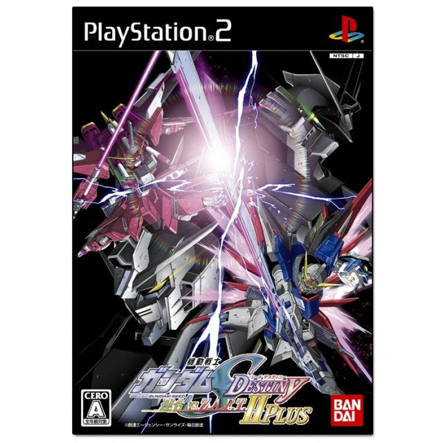 Image 1 for Mobile Suit Gundam Seed Destiny: Rengou vs. Z.A.F.T. II Plus