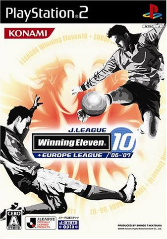 Image for J-League Winning Eleven 10 + Europe League '06-'07
