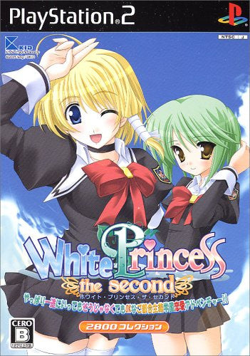 Image 1 for White Princess the Second (2800 Collection)