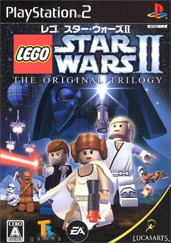 Image 1 for LEGO Star Wars II: The Original Trilogy