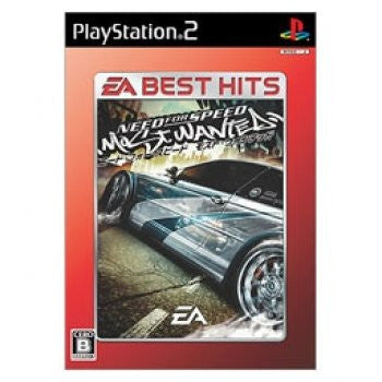 Need for Speed Most Wanted (EA Best Hits)