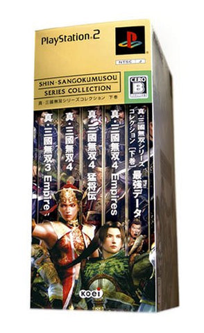 Image for Shin Sangoku Musou Series Collection Volume 2