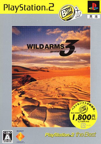 Image 1 for Wild Arms Advanced 3rd (PlayStation2 the Best Reprint)