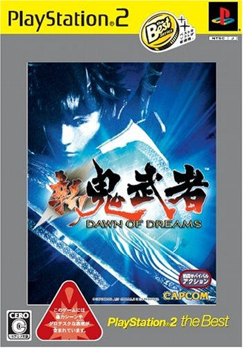 Image 1 for Shin Onimusha: Dawn of Dreams (PlayStation2 the Best)